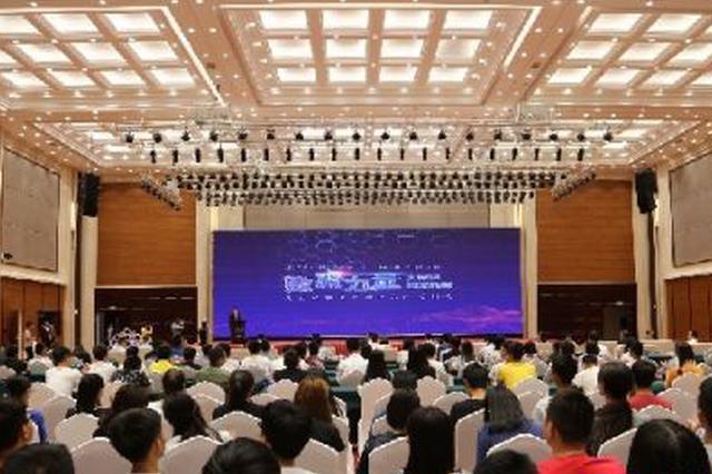 贵州再次发布100个项目 总投资648亿