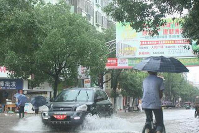 贵州两站现大暴雨