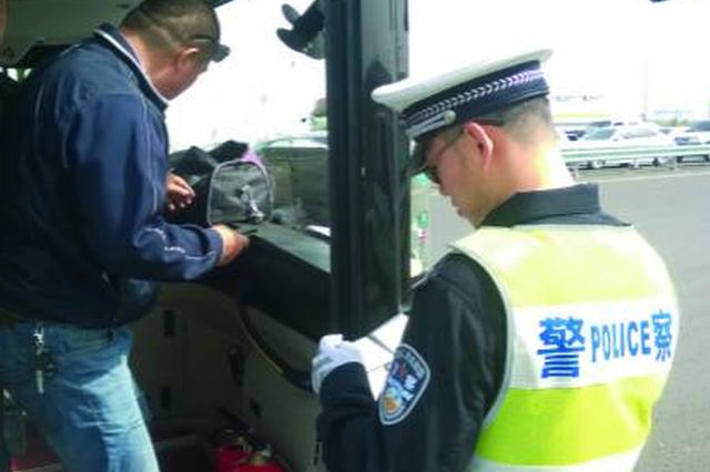 贵州省路警联动从严执法治理超限超载