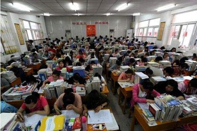 贵州2018高考考场规则都在这