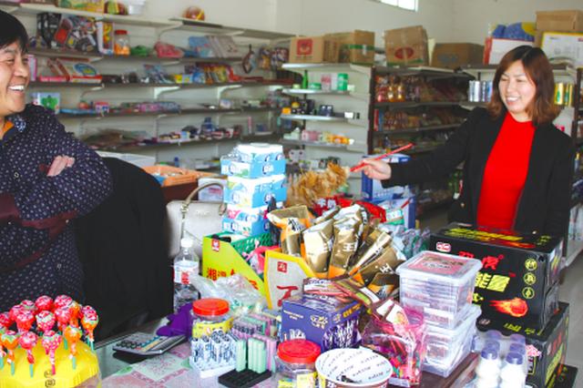 300家黔城超市 老板都是同村人