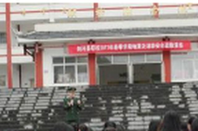 贵阳南明甲秀高中面向全国选拔优秀教师20名