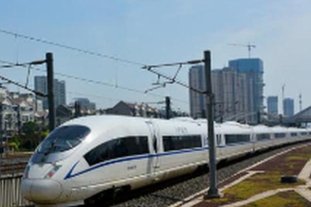 下月起实行新列车运行图 贵阳北-深圳北将新增动车组