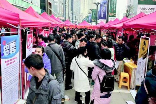 贵阳市国土资源局观山湖区分局招聘3人 6月11日-12日报名