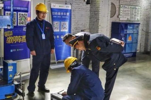 贵州省开展特种设备安全隐患排查