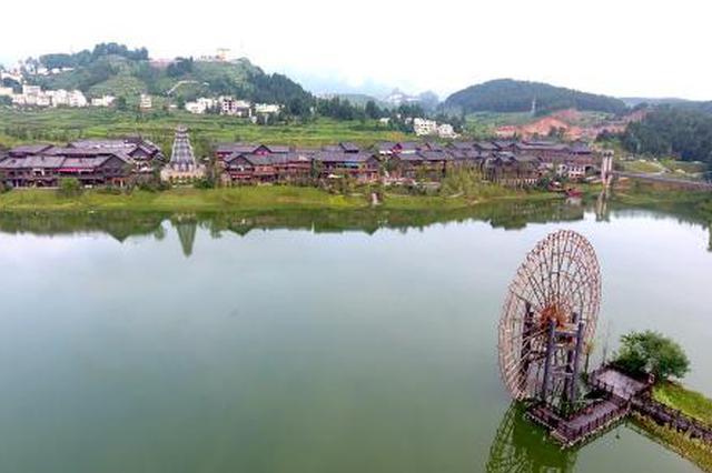 贵州省将在下月推出生态扶贫新模式