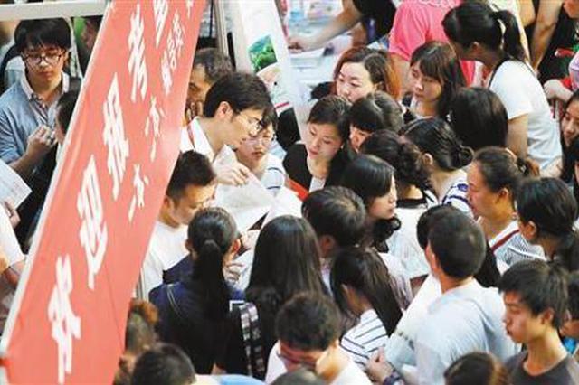 贵州省高考咨询会 3种方式免费领票