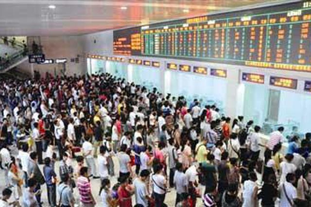 端午小长假 贵阳三大火车站预计送客43万人