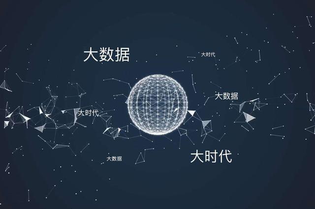 贵州首支省级大数据领域产业基金成立