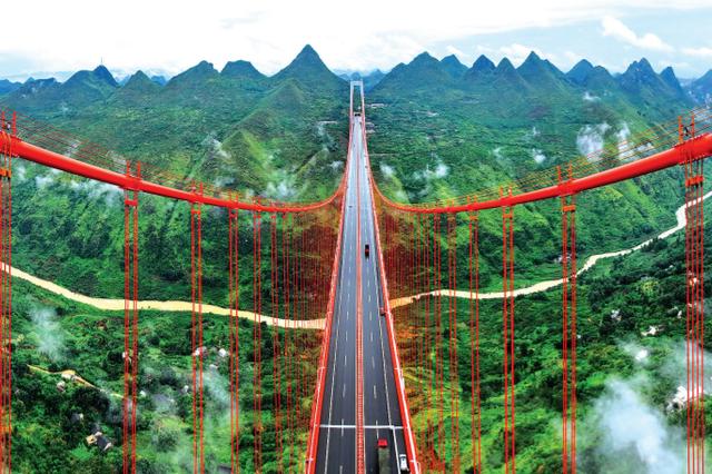 贵州:高速路上观赏最美风景