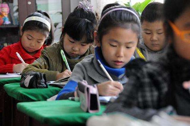 2018至2019学年度 贵州省中小学开学放假时间公布