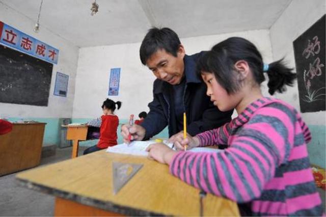 """贵州今年将新增300名""""乡村名师"""""""