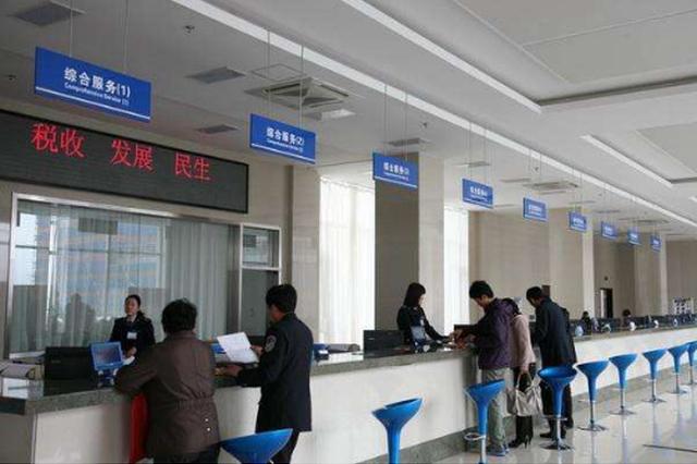 国税地税正式合并 贵州省税务局挂牌成立