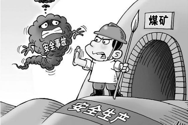 """贵阳市举办全国""""安全生产月""""咨询日活动"""