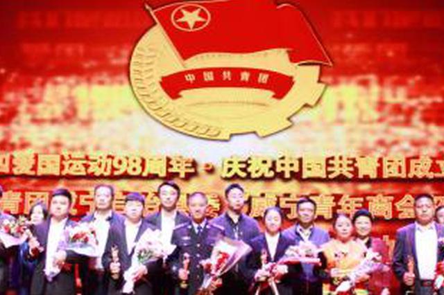 2018年贵州省环境友好使者评选活动奖项揭晓