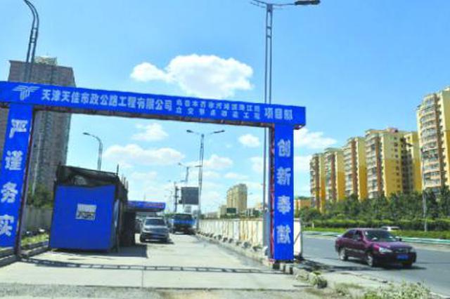 贵阳:珠江路、清水江路占道施工 请注意避让