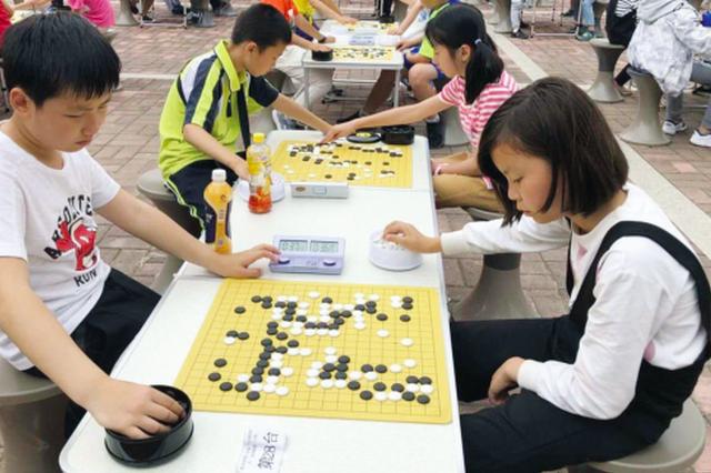 """贵州""""北极熊""""杯儿童围棋赛 小河棋院夺得两冠军"""