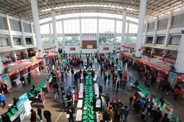 铜仁市首个公共人力资源市场正式投入使用
