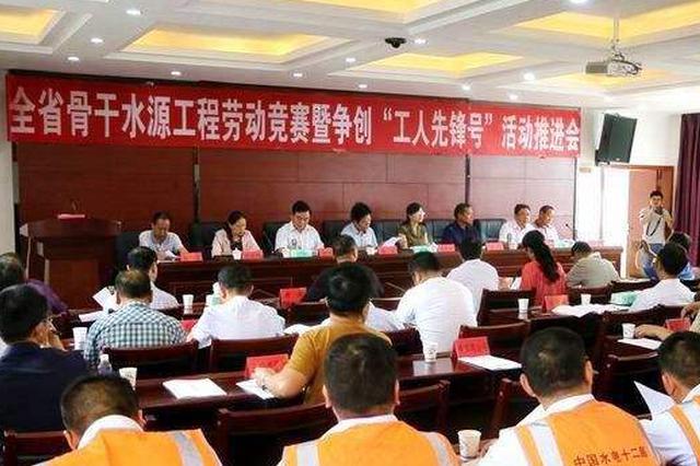 贵州省对这些水利建设先进集体和个人进行表彰