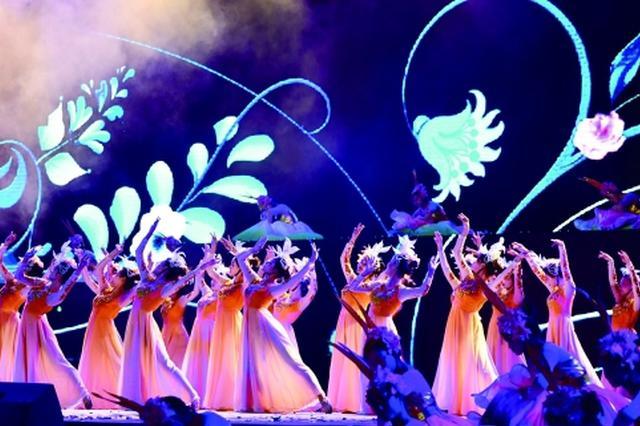 """第三届""""爱心观山湖""""旅游文化节22日正式开幕"""