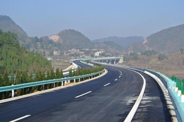 贵州:荔榕高速公路 预计年底通车