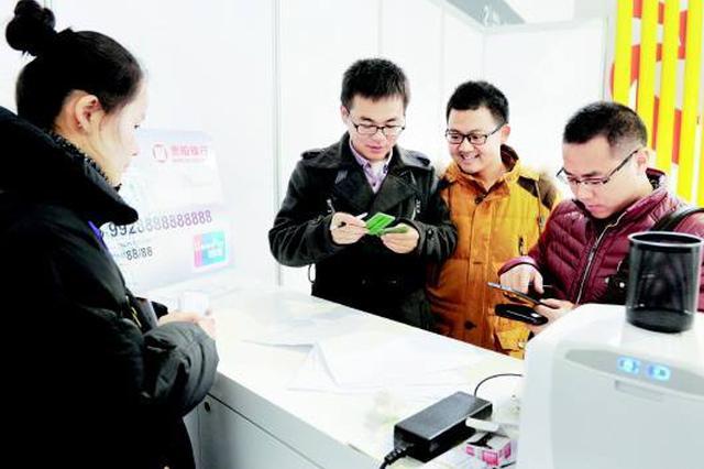 贵阳市2018年高层次人才绿卡年度登记工作启动