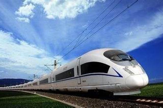 7月1日起 贵阳至深圳将增开直达动车组