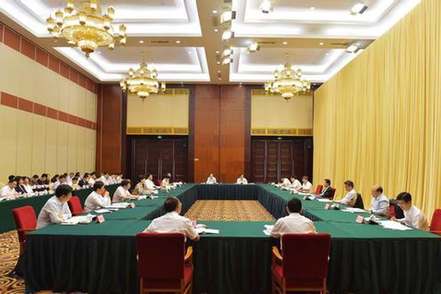 贵州:推进社会公益事业建设领域政府信息公开