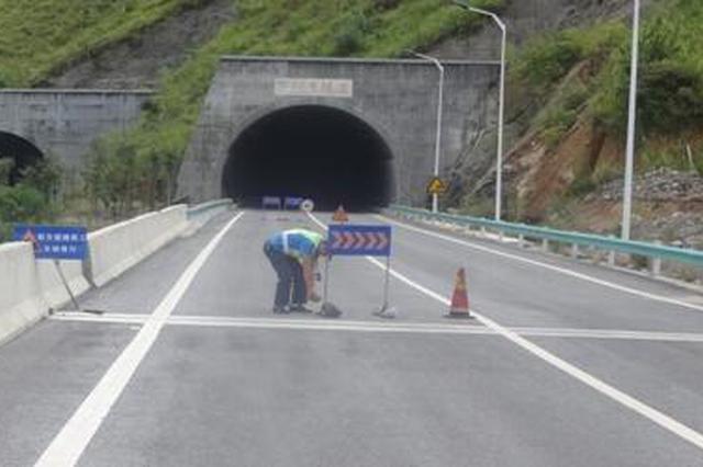 贵惠、惠兴高速部分路段封闭施工 驾驶员请注意绕行