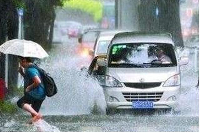 贵州:一波暴雨强势来袭 这6地有特大暴雨
