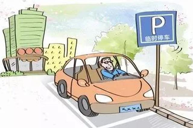 贵阳中考期间:送考车辆不限行 考生有困难可拨122