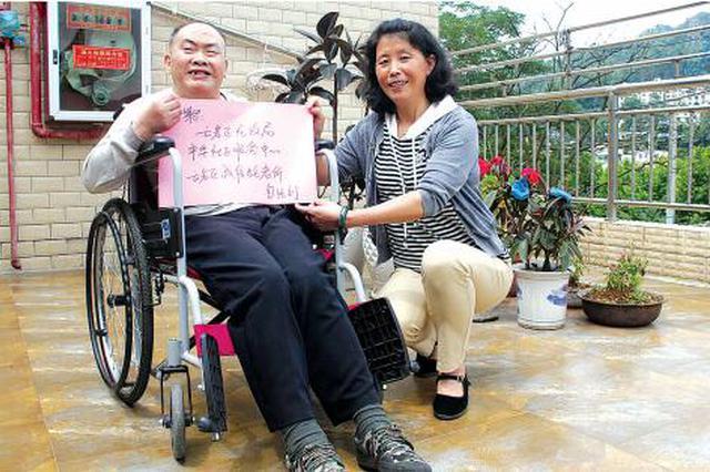 73岁孤残老人开心住进养老院 每月优惠上千元