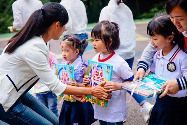 """今年""""六一""""期间 贵州工会筹资942万慰问14万儿童"""