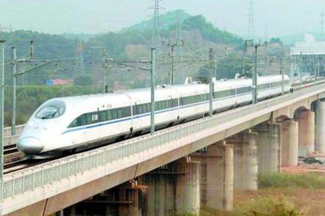 受持续强降雨影响 贵州境内沪昆高铁部分动车组停运