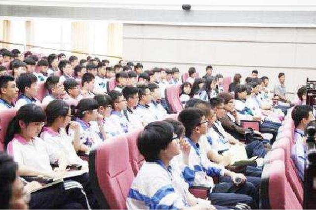 清镇市未成年人帮教基地入驻职教城