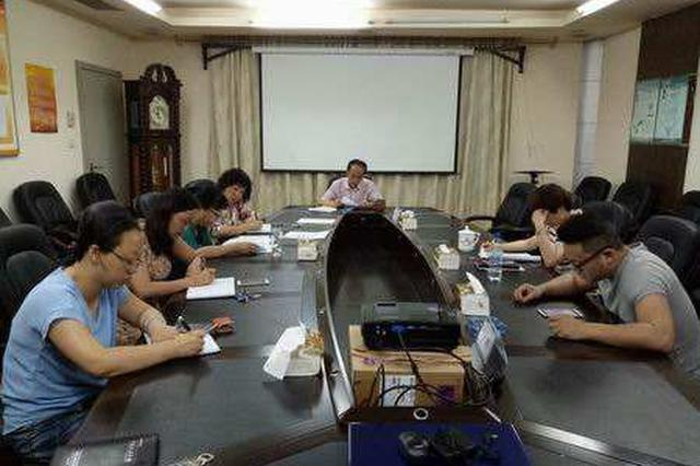 贵阳:市级第六纪检组 前五月办结问题线索38件