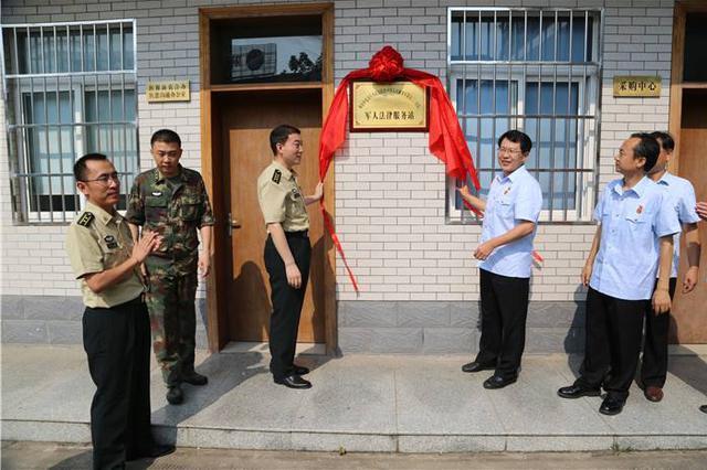 观山湖区:五个居委会军人服务站挂牌