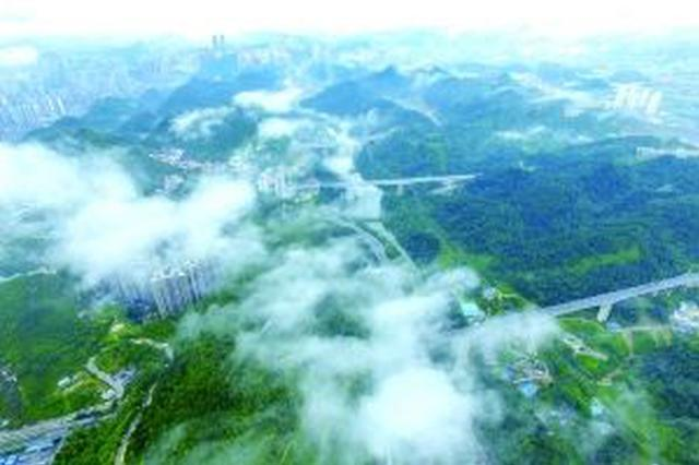"""贵州晒出国家生态文明试验区建设""""成绩单"""""""