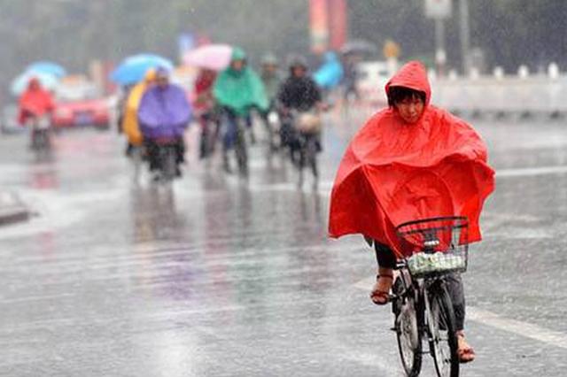 持续强降雨致贵州省部分县区受灾 省Ⅳ级救灾应急响应启动