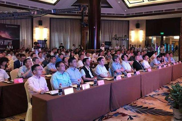 长江经济带生态产品价值实现机制主题论坛7月7日召开