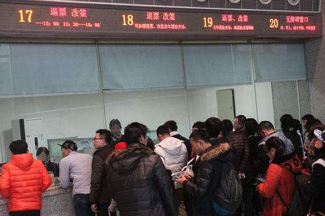 贵州暴雨 40趟列车晚点运行
