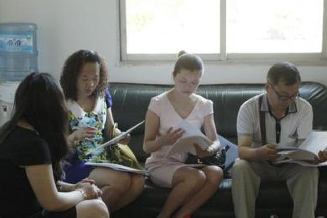 贵州的大学生看过来 高校学生资助政策都在这
