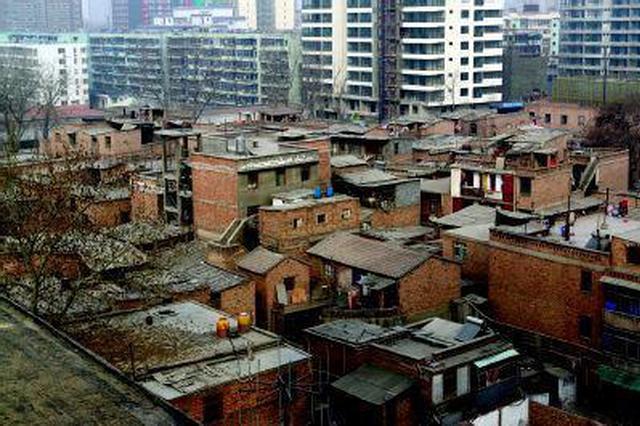 凯里斥资400亿元进行棚户区改造 涉及4万户居民