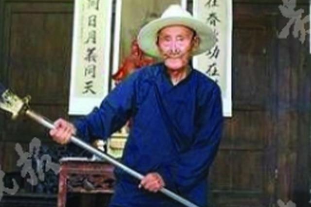 """赤水河流域文化标志人物最后的""""袍哥"""" 昨日去世"""