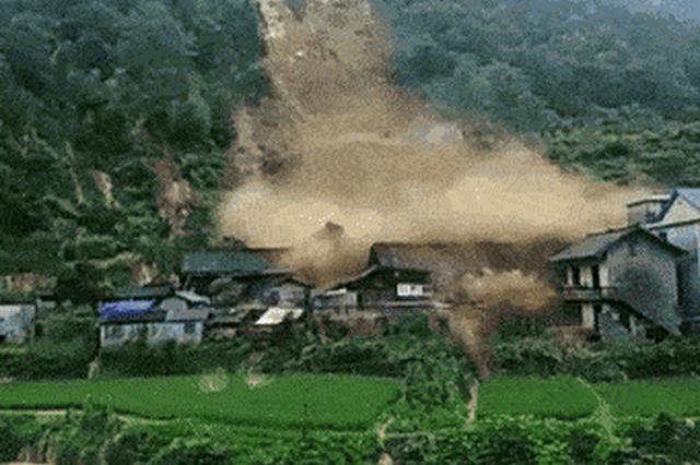 贵州77个县市区需谨防地质灾害 其中32个为橙色预警