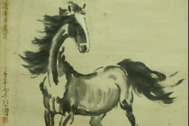 贵州珍藏中国美术精品汇展开幕 市民可免费观展