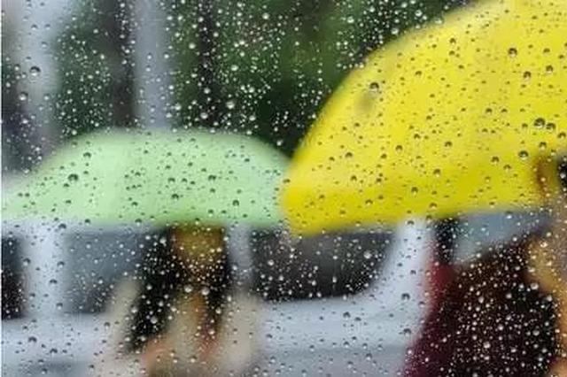 贵州:今晚西部北部个别乡镇有暴雨 须注意防范