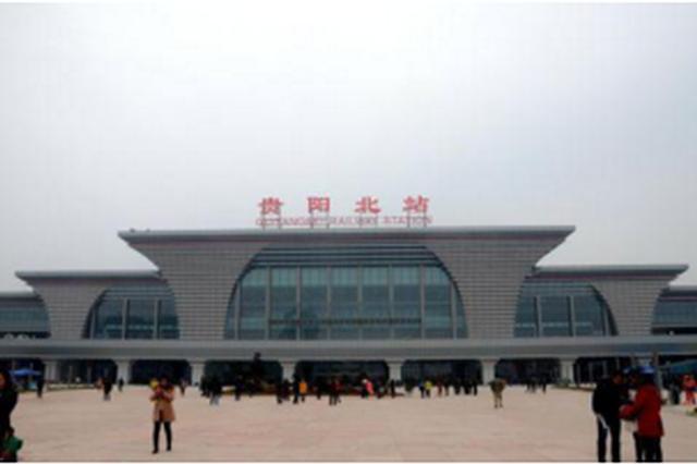 贵阳北站恢复开行到深圳北动车组
