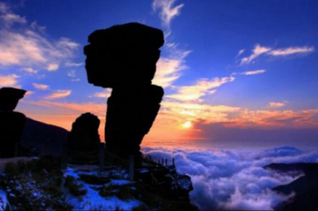 梵净山成功列入世界遗产名录新闻发布会在铜召开