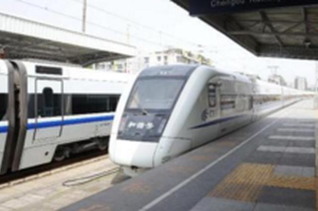 2018年暑运开启 贵阳新增至深圳佛山安顺峨眉山列车